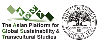 Asian Platform for Global Sustainability & Transcultural Studies (AGST)