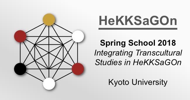 HeKKSaGOn Spring School 2018