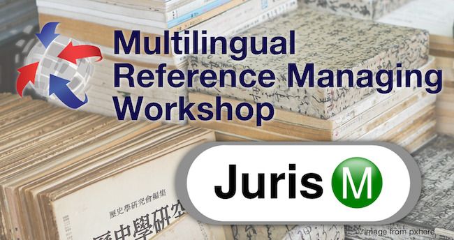 JurisM Workshop